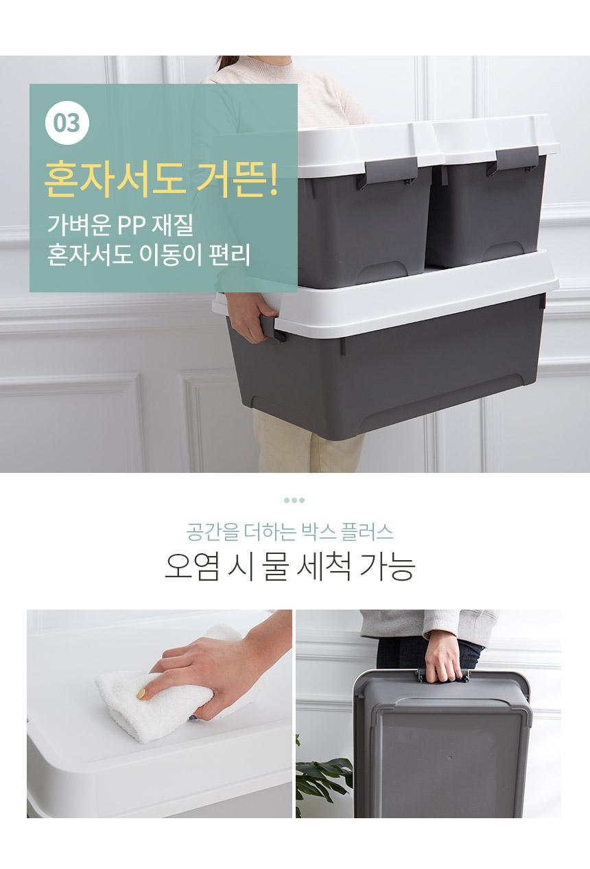 정리대장 클린업 박스 플러스 48L(2P) - 샤바스, 26,900원, 정리/리빙박스, 플라스틱 리빙박스